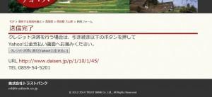 2014y06m17d_171853327_compressed