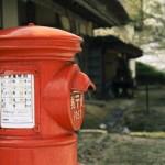 日本郵便上場