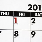 2016年平成28年権利確定日