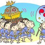 ポケモンGO祭り
