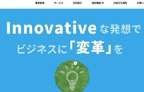 イノベーション 上場