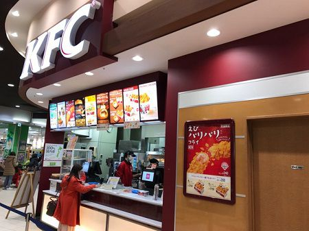 KFC 株主優待