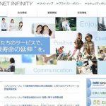 インターネットインフィニティ上場 IPO