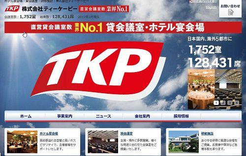 ティーケーピー上場 IPO