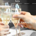 Retty上場 IPO