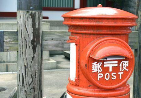 日本郵政 追加売却