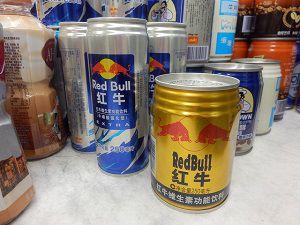 中国の栄養ドリンク効果