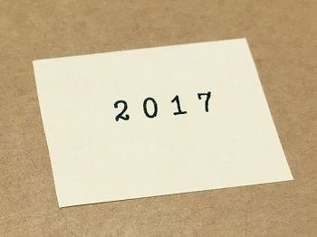 2017年 権利確定日