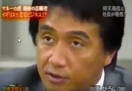 マネーの虎 川原ひろし社長
